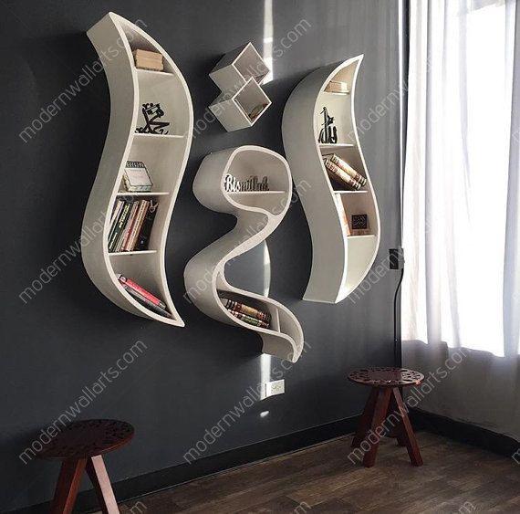 IQRA Book Shelf Modern Arabic Calligraphy