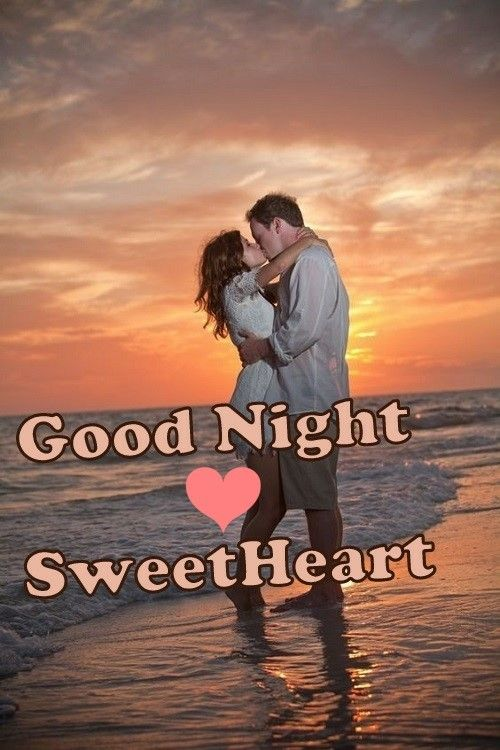 Pin By Juanita Luciano On Greeting Quotes Wallpapers Memes Gifs Good Night Love Images Romantic Good Night Good Night Messages