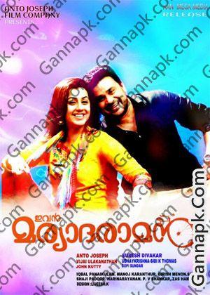 malayalam album songs free mp3 download 320kbps