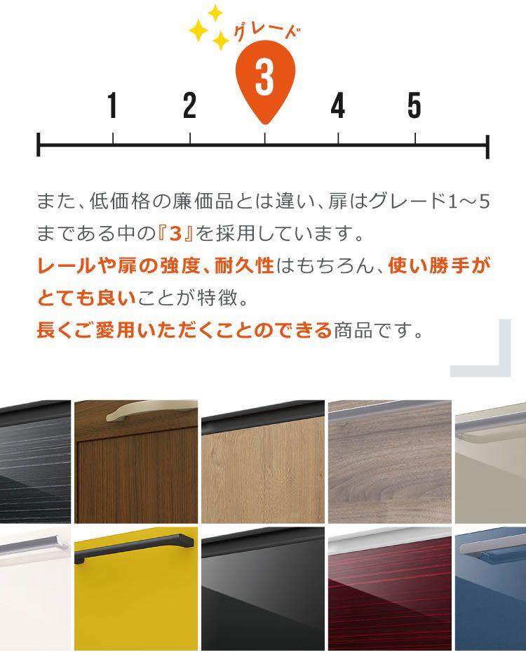 楽天市場 アレスタ カップボード リクシル キッチン収納 食器棚 ローカウンター 270cm Lixil H99cm Cg図面送付 自由に選べる 受注生産品 送料無料 保証付き 住設ショップharutas アレスタ リクシル 食器棚