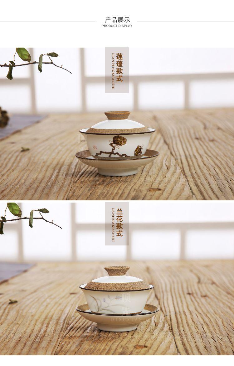 180 ml chino Gaiwan tetera de cerámica de porcelana tazas de té y platillos juego de té juego de té gw3 en Sets Té y Café de Casa y Jardín en AliExpress.com | Alibaba Group