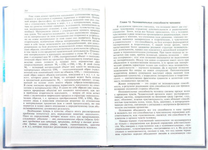 Ответы для лабораторный работ по биологии 8 класс т.с котик о.в таглина