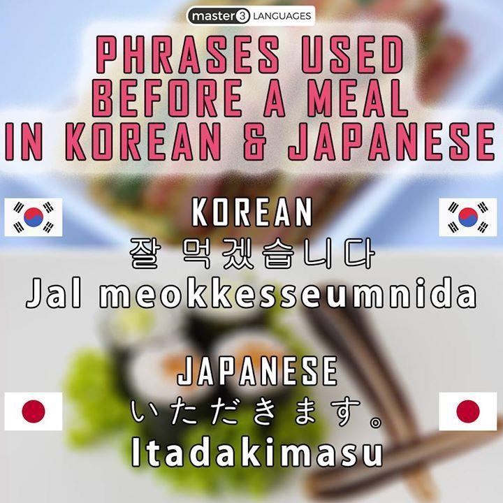 Pin by darlene lee on i love japan learn korean learn