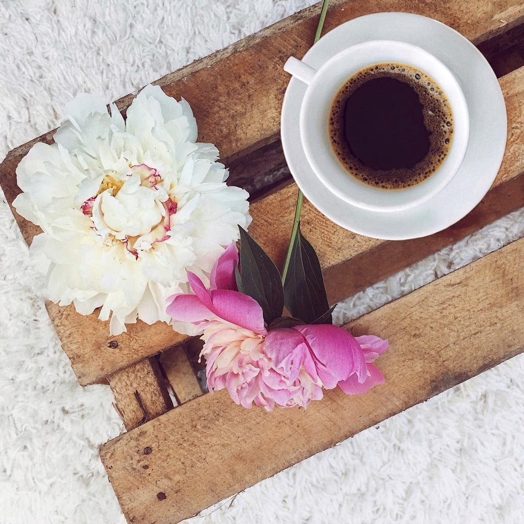 кофе холодным утром