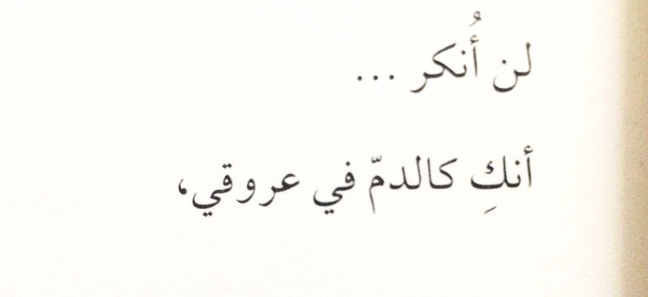 اقتباسات كتاب مامعنى أن تكون وحيدا فهد العودة Arabic Arabic Calligraphy Calligraphy