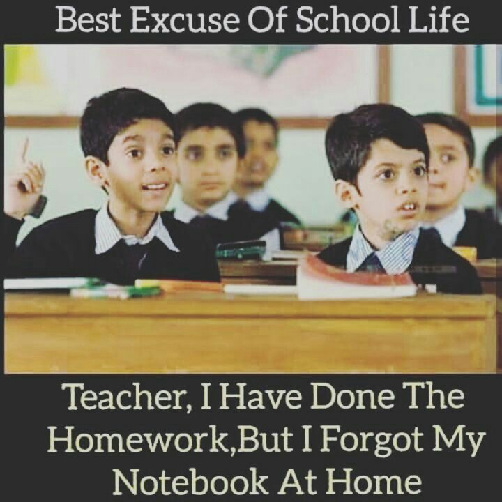 We Still Do It School Life Quotes Funny School Jokes School Jokes