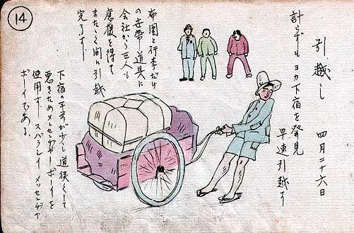 http://www.geocities.co.jp/HeartLand-Gaien/4443/_geo_contents_/kanoya14.jpg