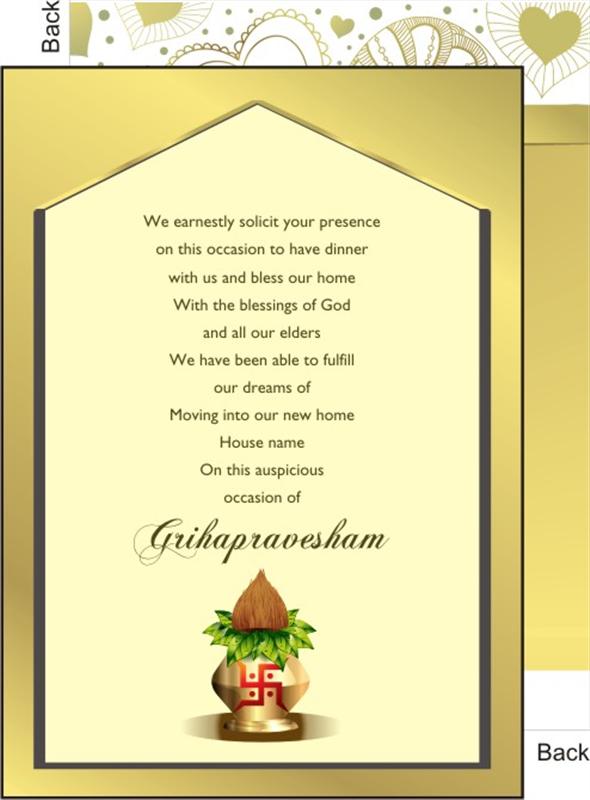 Invitation Card For Griha Pravesh In Hindi 7 Designs In