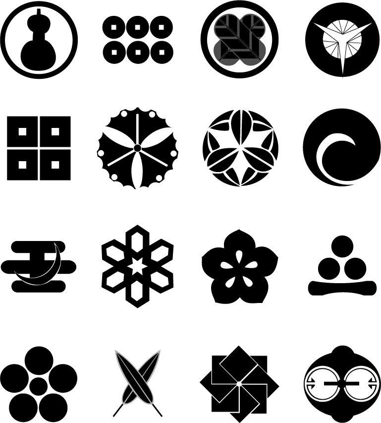 Free Japanese Symbol Download | Symbols, Japanese and Infographics