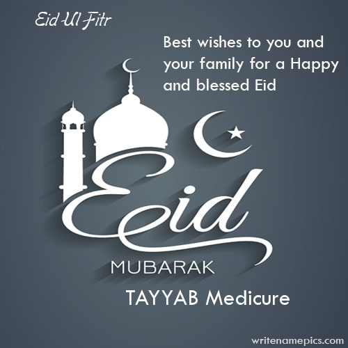 successfully write your name in image  eid greetings