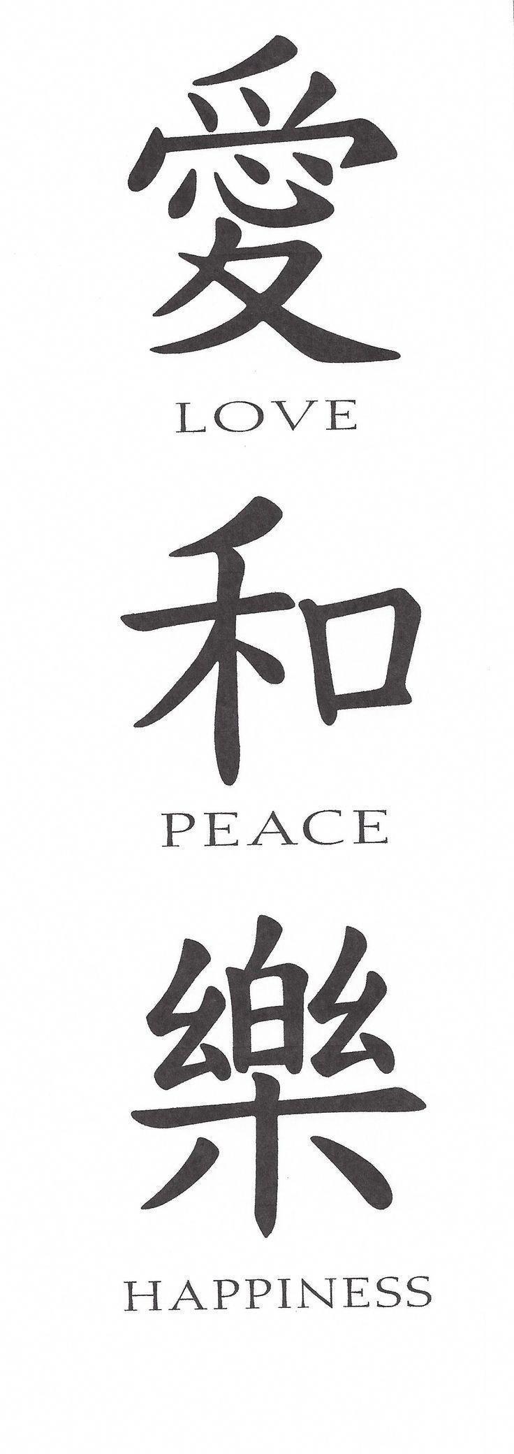 Japanese tattoos kitsune | Etsy