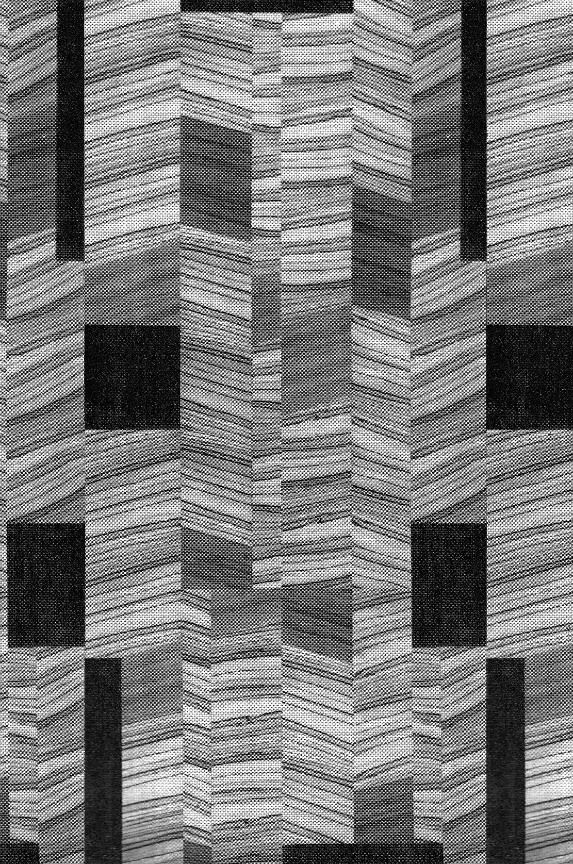 Wood Veneer Pattern 1960s This Could Be Inspiration For