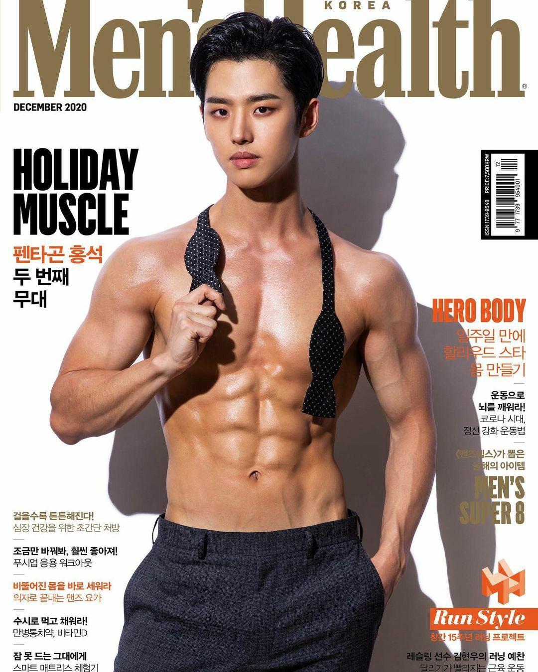 Pin By Simply Cia On Pentagon Pentagon Hongseok Men S Health Mens Health