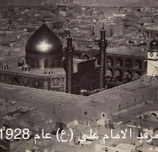 Pin By وادي التين On Imam Ali Bin Abi Talib Historical Images Islamic Heritage Historical