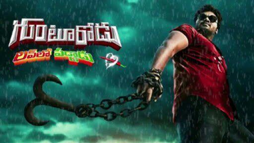 Hindi Medium telugu full movie download utorrent freegolkes