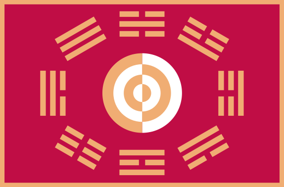 Taegukgi Of The Joseon Dynasty Before 1800 Flag Sport Team Logos Pinterest Logo
