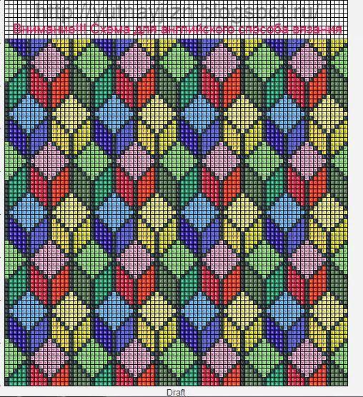 """УЮТная жизнь - блог о рукоделии и не только: Схема для вязания с бисером чехла на мобильный телефон """"Кубики"""""""