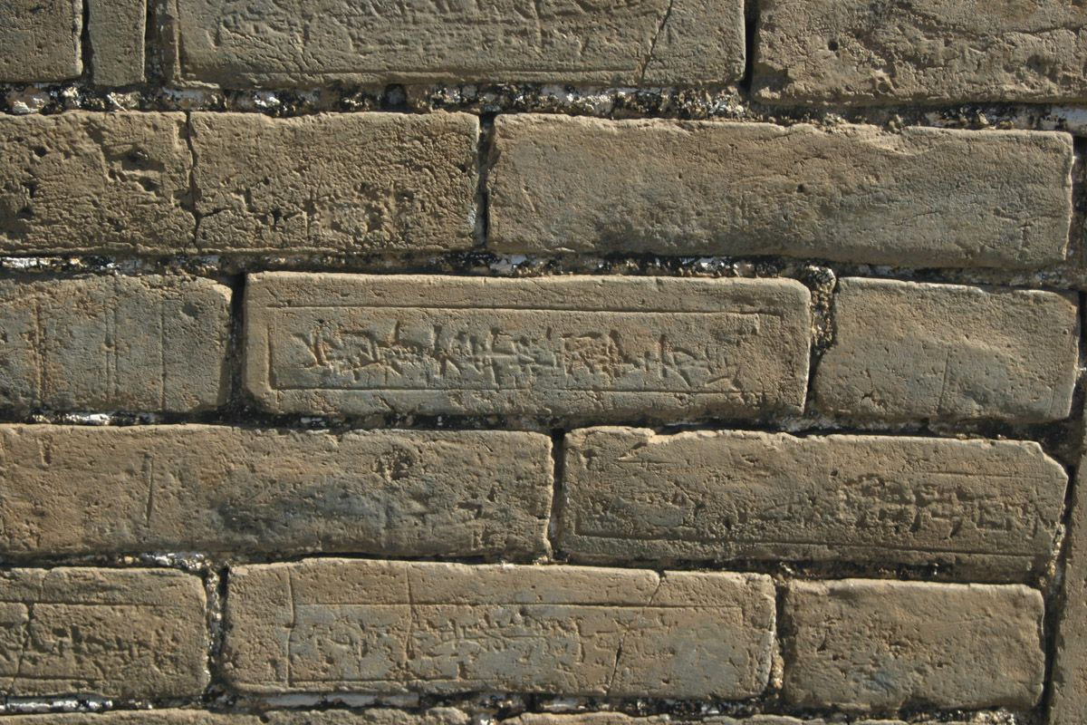 the great wall of china bricks with date and code from on great wall of china id=30251