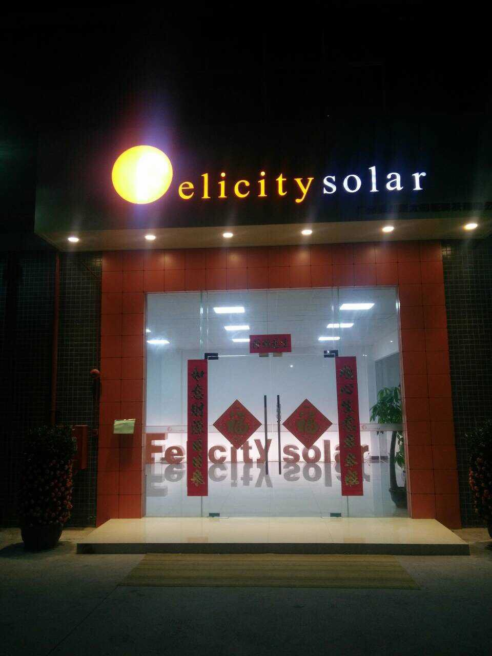 Guangzhou Felicity Solar Technology Company Limited Solar Technology Neon Signs Solar