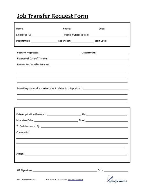 Job Transfer Request Form Sample resume, Template and Life hacks - on the job training form