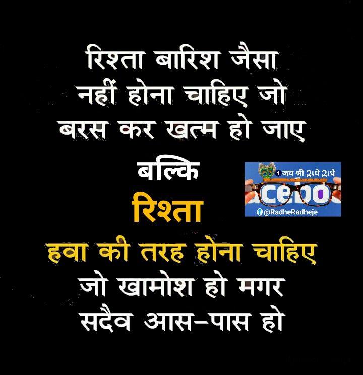 Hindi quite awesome quote शयर shayari hindi quotes