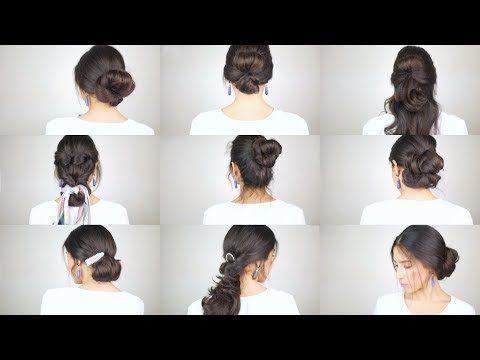 9 Hochsteckfrisuren In 5 Min Einfache Schnelle Frisuren Abiball Hochzeiten Hairstyling Cansu Hochsteckfrisur Frisur Hochgesteckt Naturlocken Frisuren