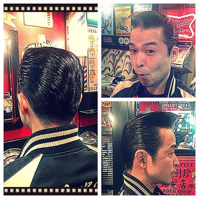 Pompadour And Ducktail
