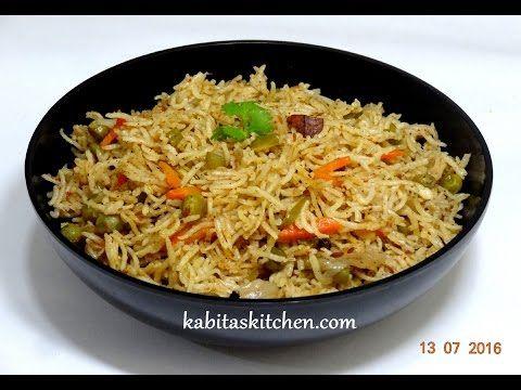 Mixed vegetables north indian punjabi style recipe in hindi with mixed vegetables north indian punjabi style recipe in hindi with captions in english forumfinder Choice Image