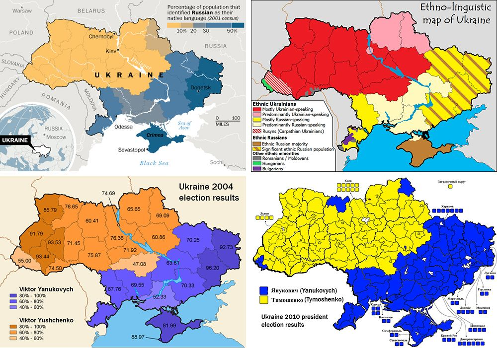 9 Questions About Ukraine You Were Too Embarrassed To Ask Ukraine Map Historical Maps