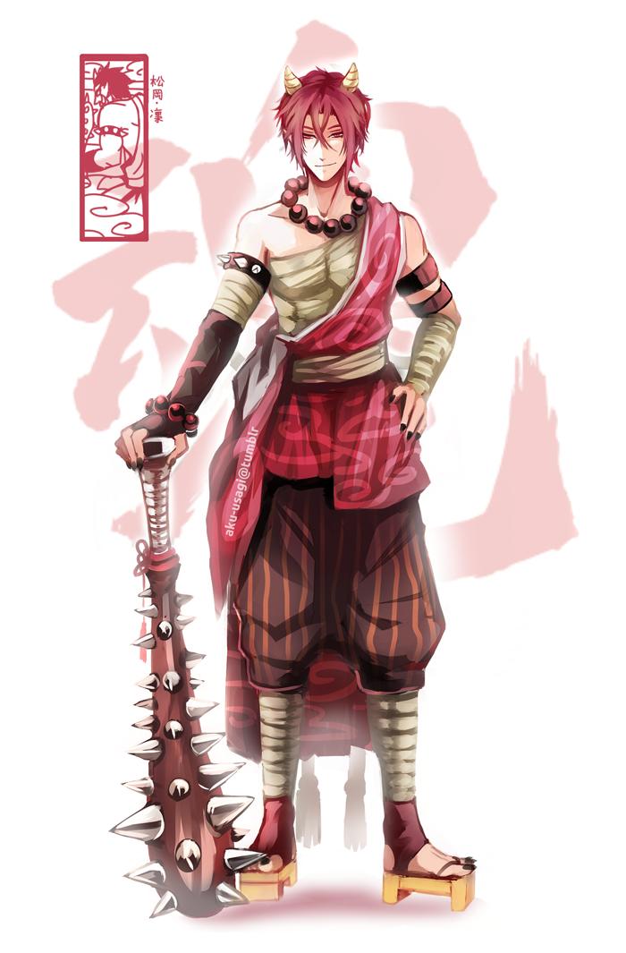 Youkai! Free! Oni Rin From akuusagi Free