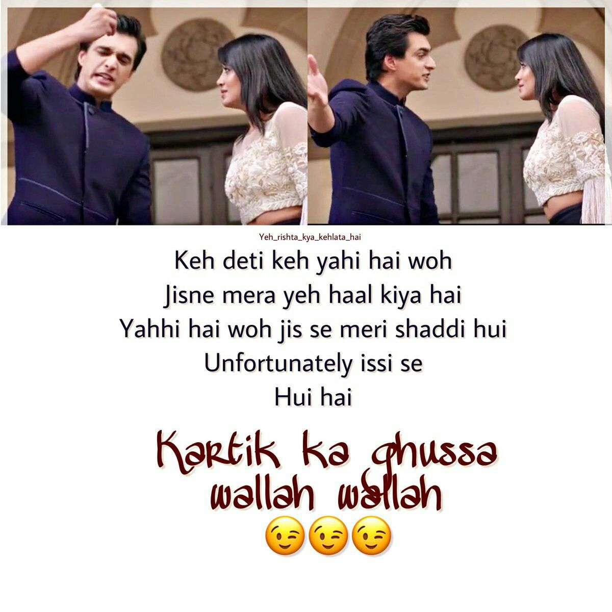 Kaira Fight Cute Funny Quotes Cute Couple Quotes Love Fight