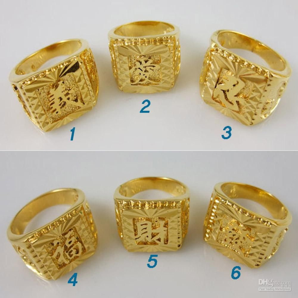 New Design Gold plated Cool Rings for Men , Vogue righteousness ...