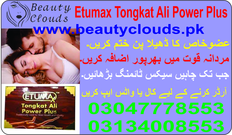 Etumax Tongkat Ali Power Plus In Pakistan Increase The Virility