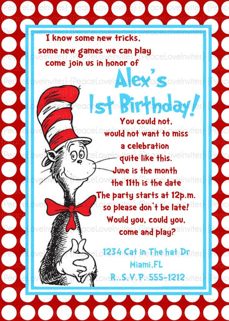 Dr. Seuss Birthday Invitation Wording | Dr Seuss Birthday Invitation ...