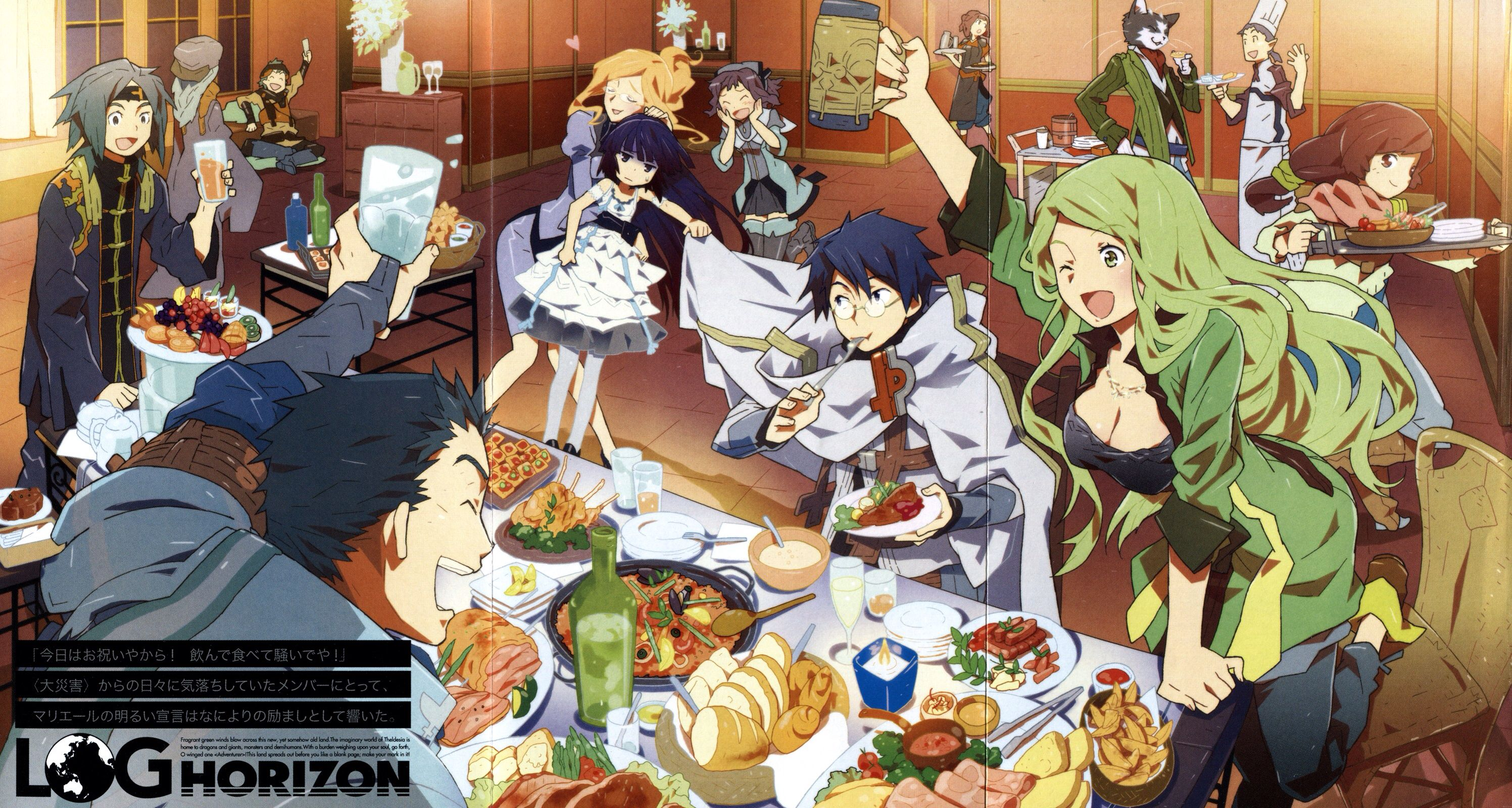Log horizon lets eat Log horizon, Anime, Anime reviews
