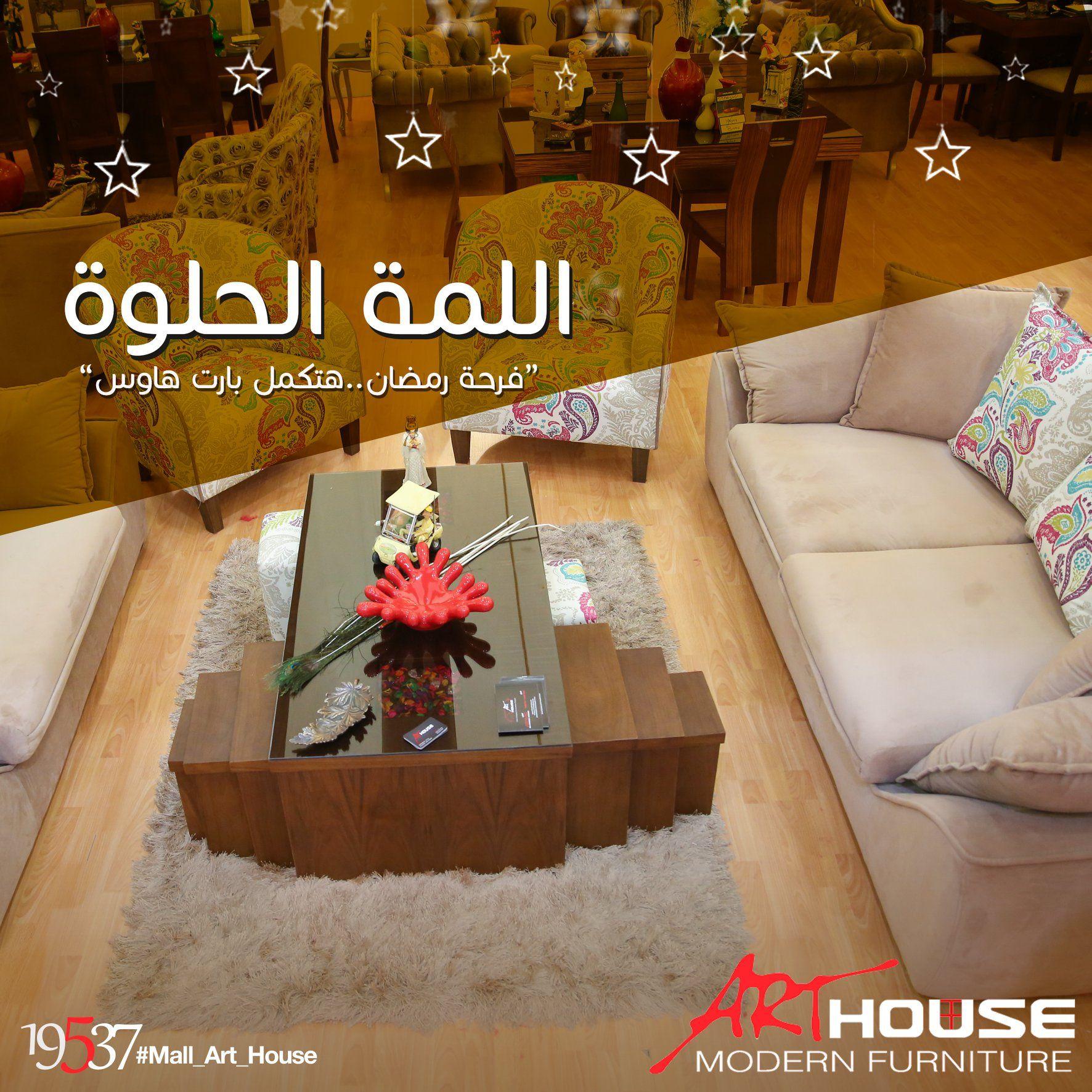 Pin By Casadar On Casadar Home Art Modern Furniture Decor