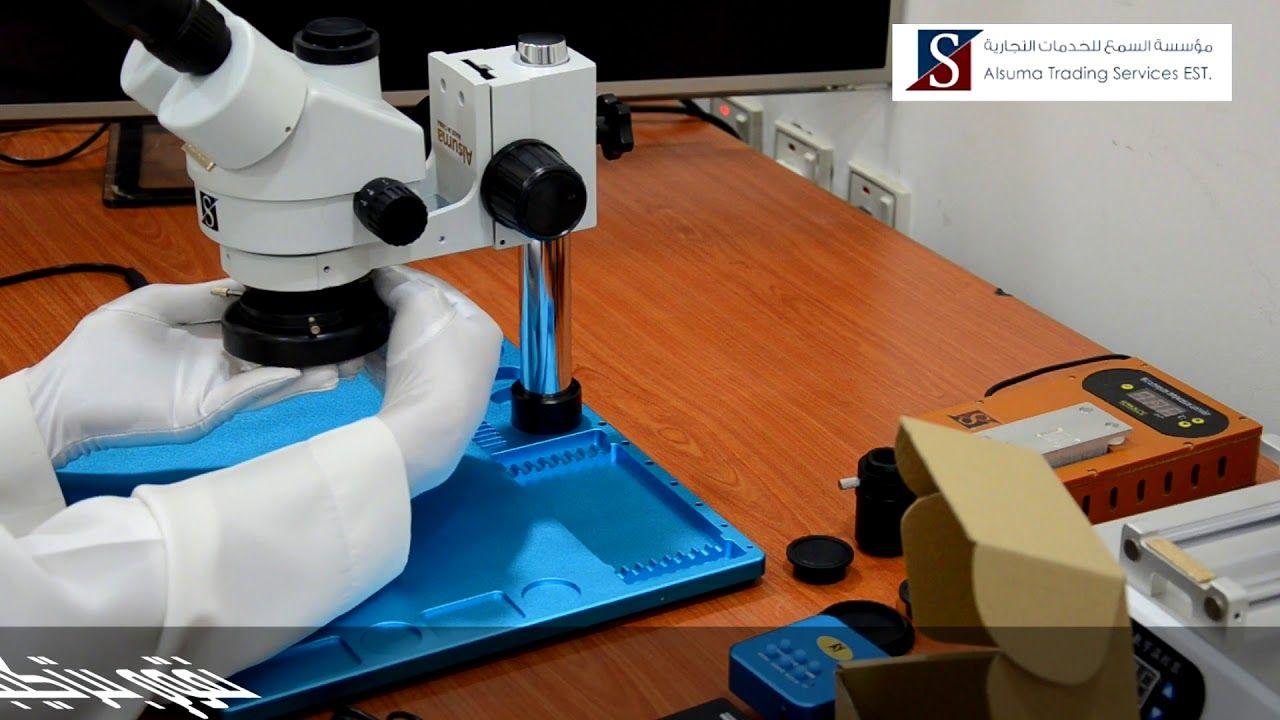 مجهر ثلاثي العينيات مع كاميرا 16 ميجا بكسل عالية الجودة