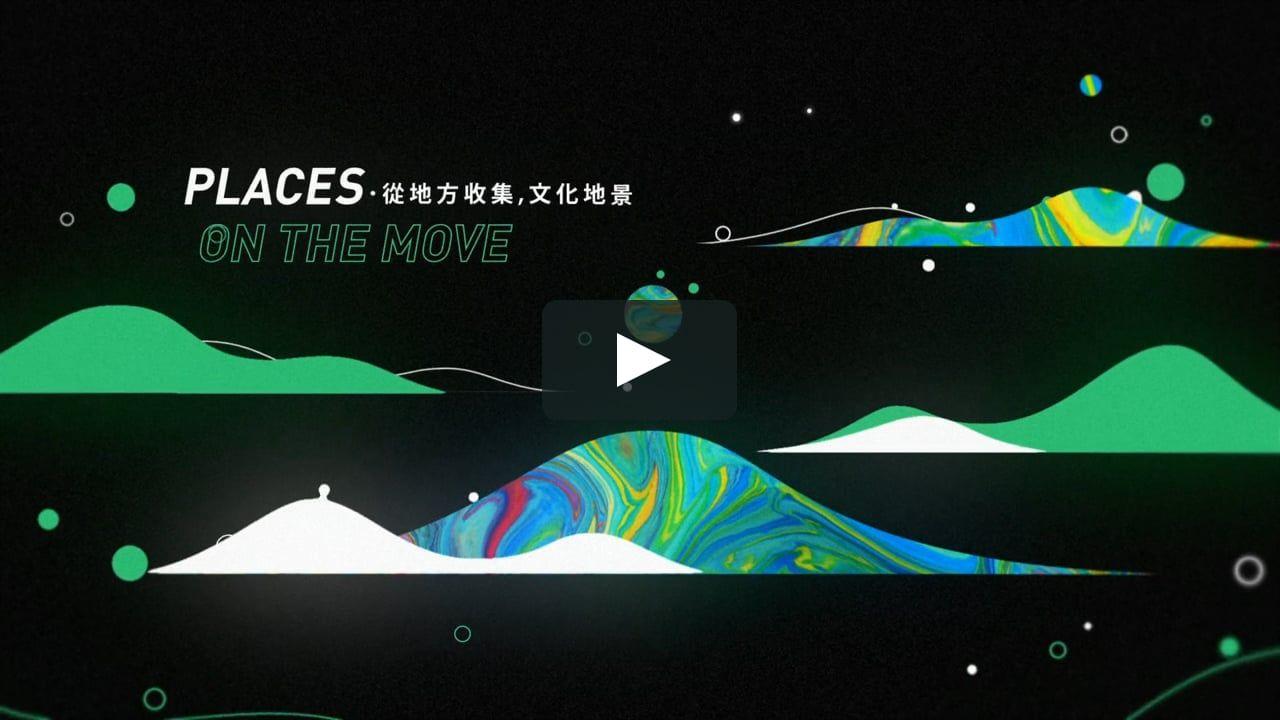 Official Organizer:文化部 Minstry of Culture Executive Organizer:臺灣創意設計中心 Taiwan Design Center Curator:衍序規劃設計 ...