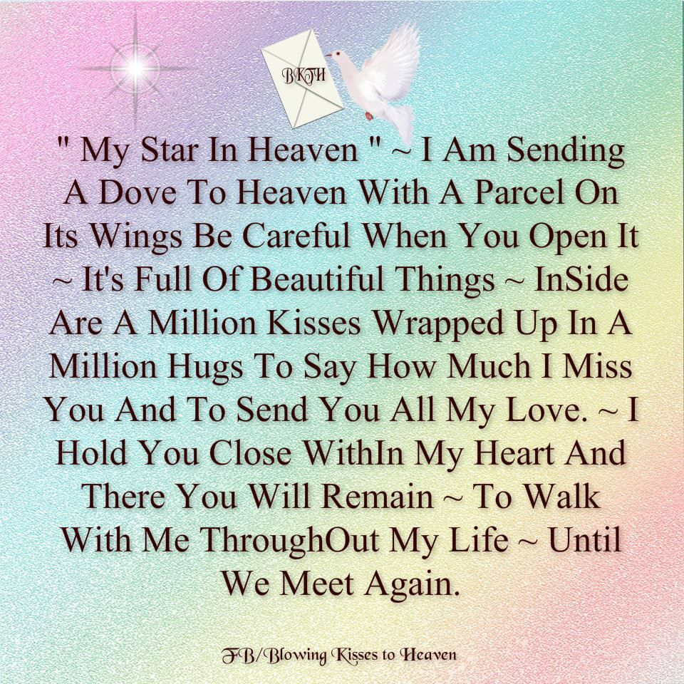 Missing My Brother On Pinterest In Heaven Quotes Miss U ...