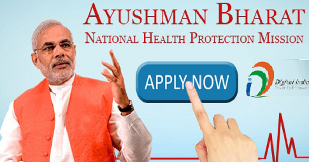 apply for Ayushman Bharat scheme at CSC ( common service