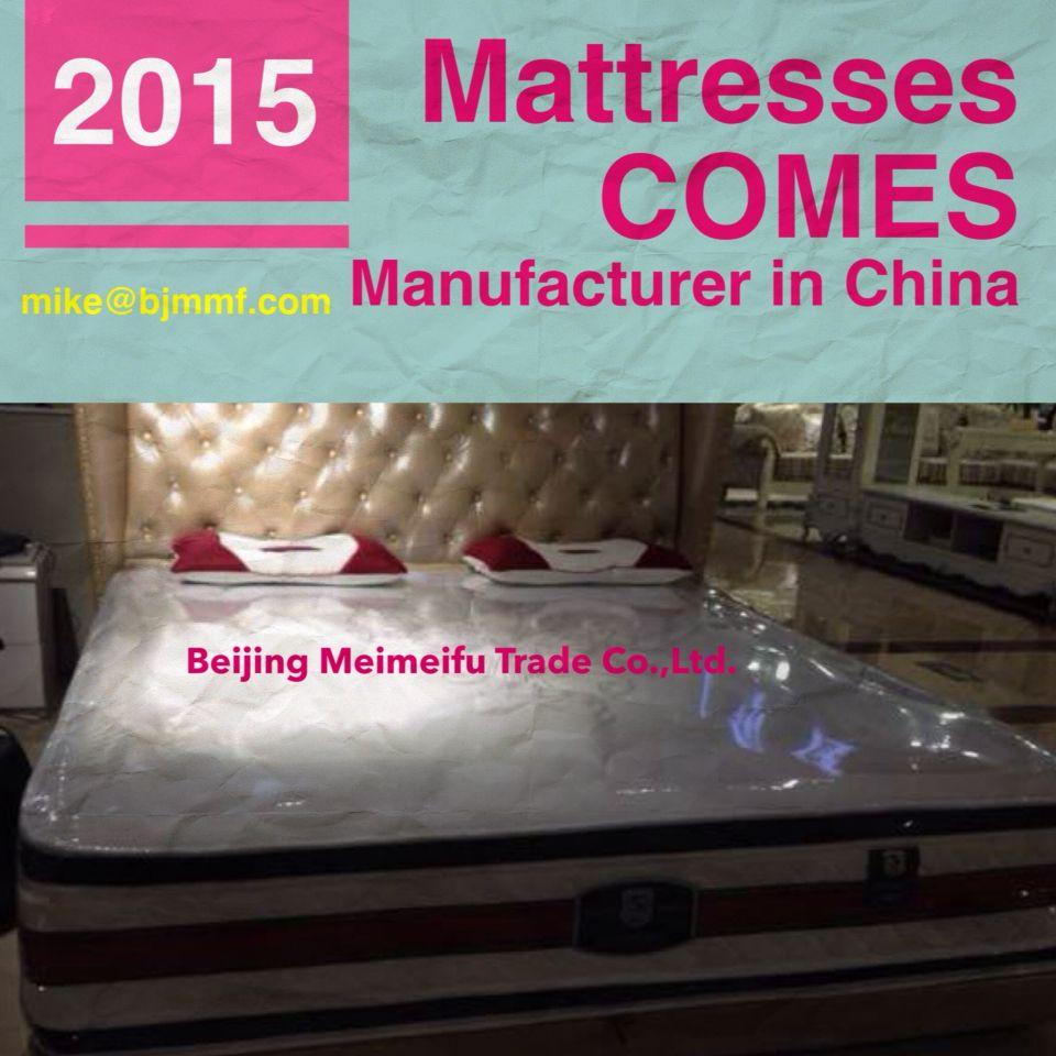Mattress Manufacturer in China,seeking business overseas