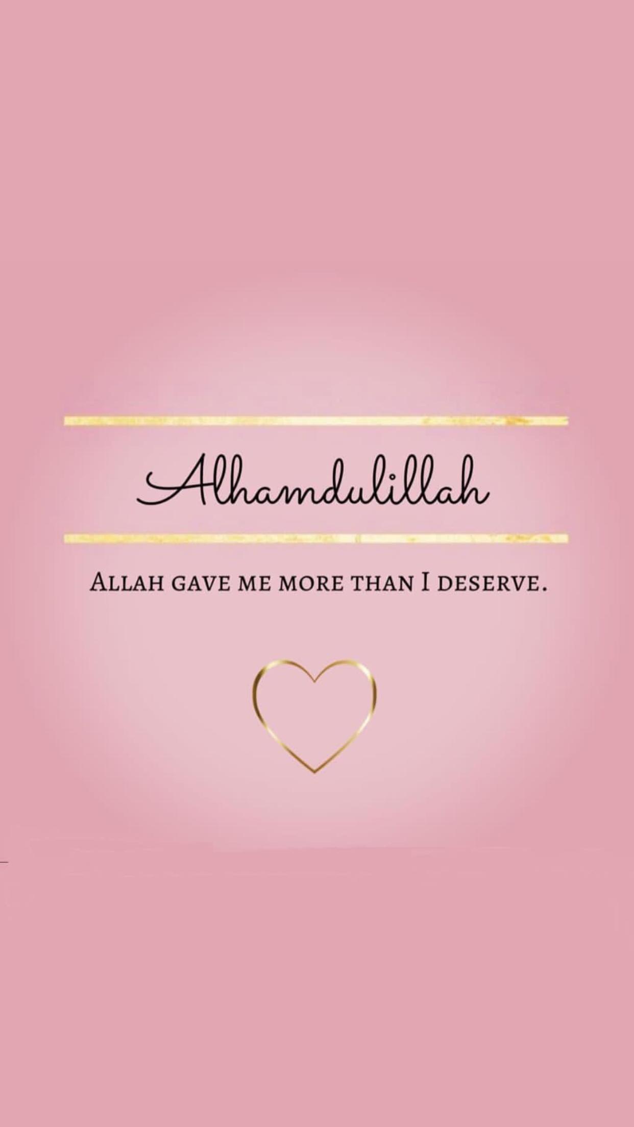 Alhamdullilah Alhumdulillah Quotes Islamic Quotes Wallpaper Quran Quotes Verses