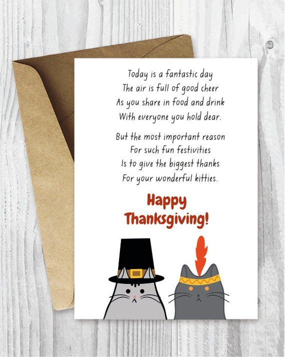 Happy Thanksgiving Cat Card, Printable Thanksgiving Cards, Funny