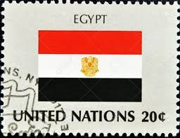 national flag on UN stamp: egypt