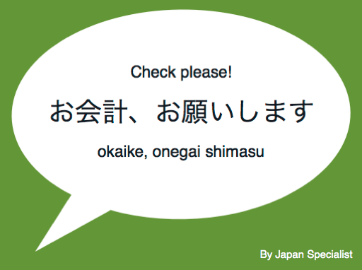 Okaike Onegai Shimasu Check Please Bill Please Learn Japanese Words Japanese Language Learning Japanese Words