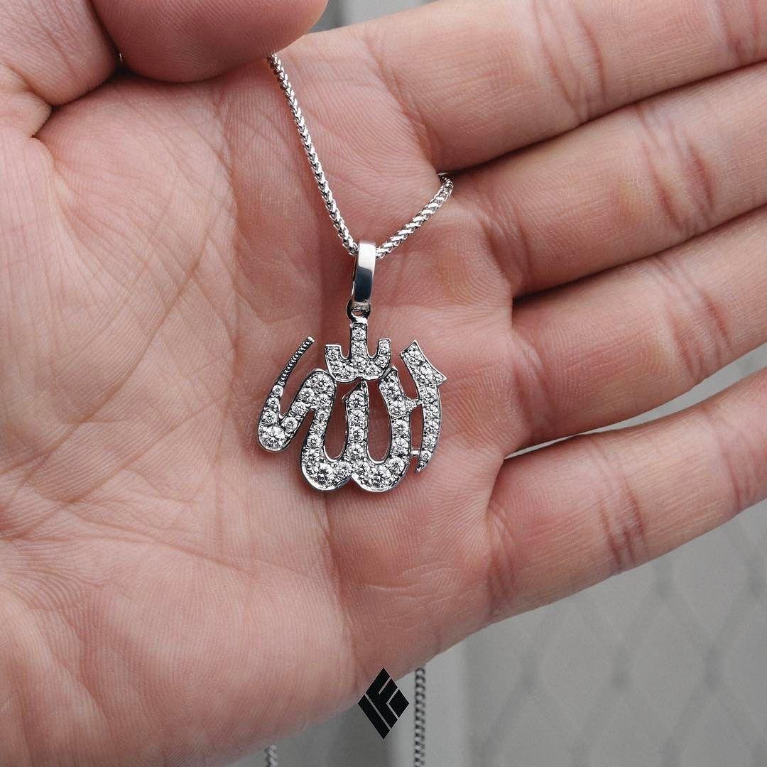14kt white gold micro allah pendant fully iced out in vs diamonds 14kt white gold micro allah pendant fully iced out in vs diamonds custom made to order aloadofball Gallery