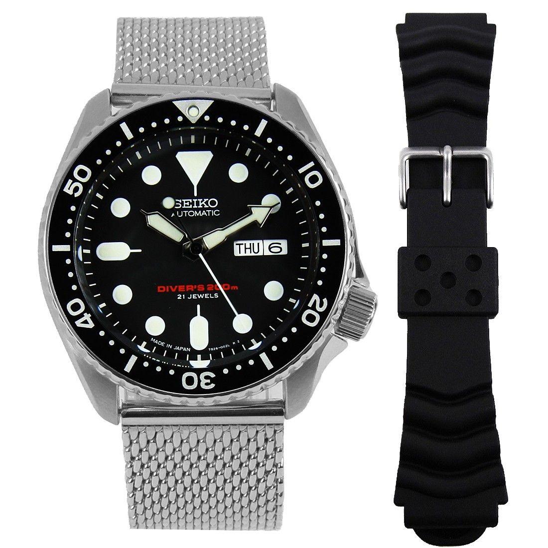 SKX007J1 22AMESHS Seiko Watch w/ Extra Strap Seiko