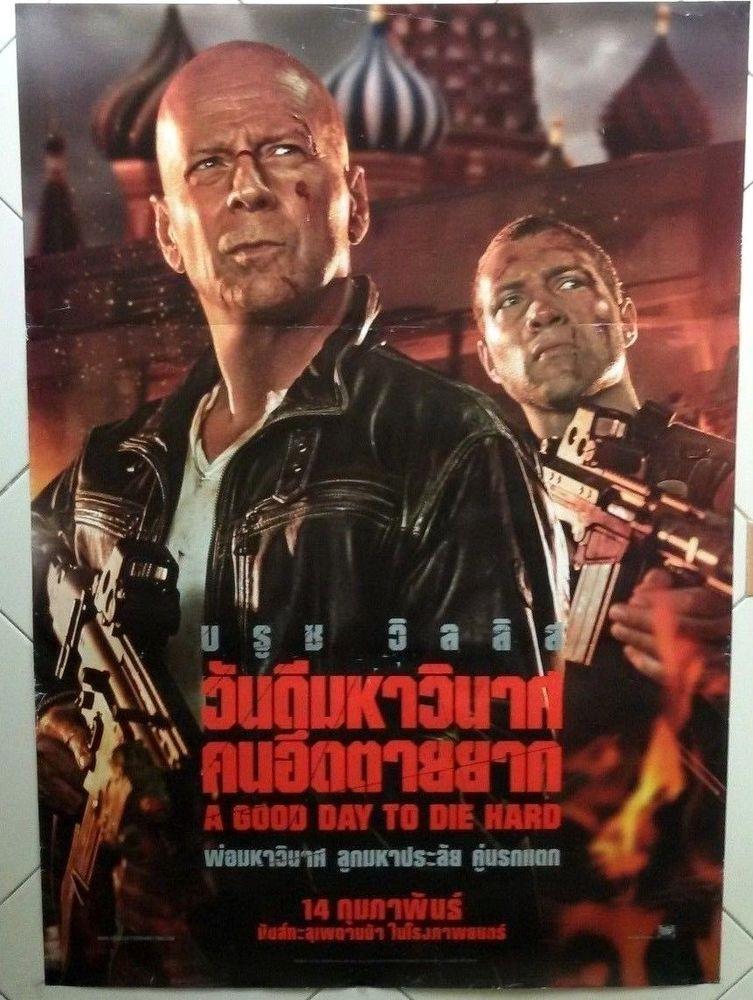 Bruce Willis Die Hard 5 A Good Day To Die Hard Original Movie Poster Freeship Stirb Langsam Gute Filme Ganze Filme