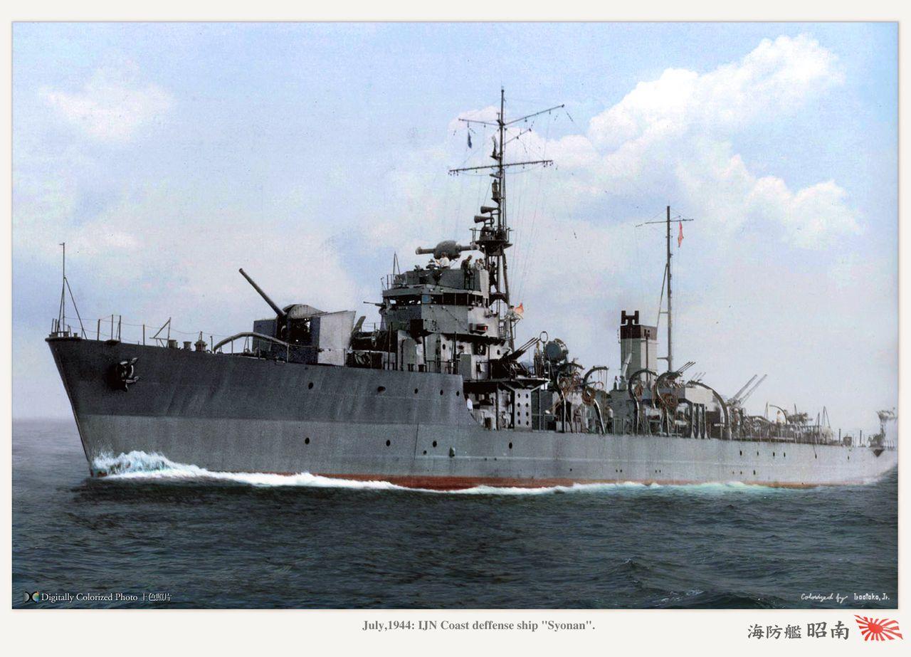 IJN Coast Defense Ship Shonan, July 1944. 大日本帝国海軍海防艦 ...