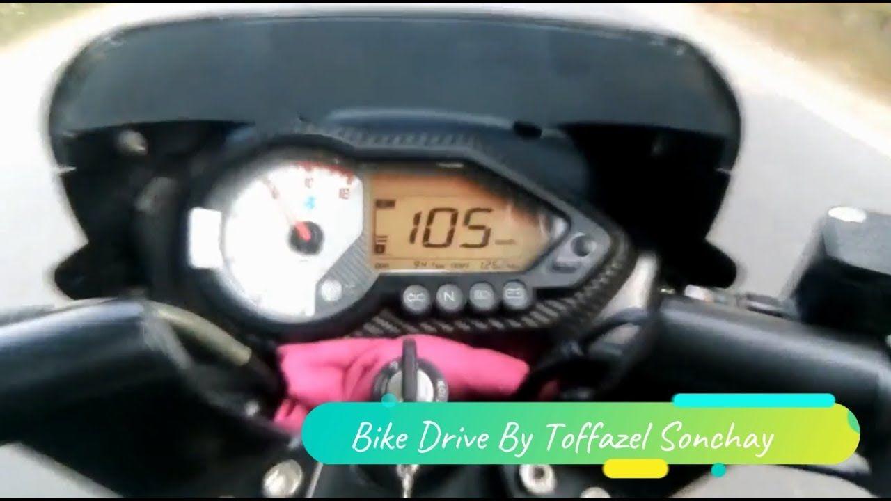 2019 Pulsar 150cc Ug5 Bike Top Speed 105kmph In Bangladesh City